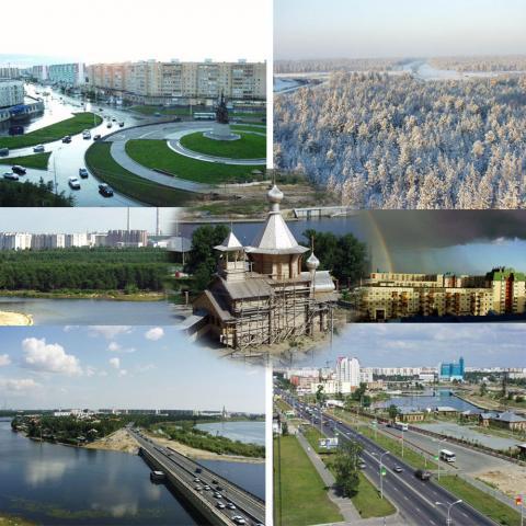 фотографии сургута: